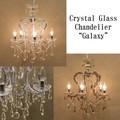 【SALE】クリスタルガラスシャンデリア[ギャラクシー] 5灯