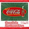 【アメ雑 コカコーラ】コカコーラ Sunburst Sign 99 Dead Stock 輸入 アメリカ インテリア