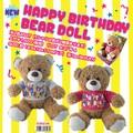 【アメ雑 おしゃれ 雑貨】ハッピーハースデーベアドール くま クマ ぬいぐるみ 人形 お誕生日