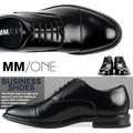 ビジネスシューズ ストレートチップ メンズ 靴 紳士靴 内羽根 レースアップ ビジネス靴
