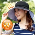 りぼんde調節UVカットつば広帽子 A03P02 <白黒パッケージ>