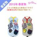 【2015年ペット春夏物】☆ボーダーパイルタンク☆【犬服】