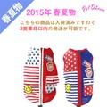 【2015年ペット春夏物】☆ジップアップメッシュ [クール加工]☆【犬服】