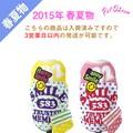 【2015年ペット春夏物】☆ポケット付メッシュ [クール加工]☆【犬服】