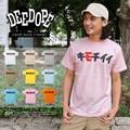 "【DEEDOPE】""キモチイイ"" 半袖 プリント Tシャツ 綿100% カットソー"