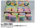【玩具】TOY ふわふわピョンピョン大作戦 6色アソート