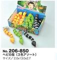 【玩具】TOY ヘビの指
