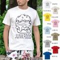 "【DEEDOPE】""JUNK FOOD"" 半袖 プリント Tシャツ 綿100% カットソー ハンバーガー"