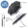 切継 ドット 晴雨兼用 大判ジャンプ傘(UV遮蔽率:98%)2色アソート 【151054】