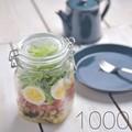Borgonovo プリミツィエ ガラスジャー 1000【ガラス】[イタリア製/洋食器]