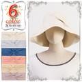 【ファッション雑貨】綿麻 帽子 ツバ広ハット UV