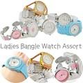 レディース バングルウォッチ 7種アソート 腕時計 ブレス バングル シルバー ストーン