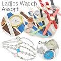 レディース ウォッチ 19種アソート 腕時計 ブレス シルバー チェーン レザー
