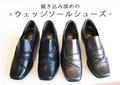 ◆お値打ち!◆【本革】柔らかい履き心地のシンプルデザインシューズ<日本製>