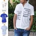 メンズ プリント 半袖シャツ ボタンダウンシャツ カジュアルシャツ 白 青 サックス ホワイト キレカジ 春夏