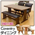 Coventry ダイニングテーブル140x80・ベンチ・回転式チェア(1脚) BR/NA