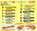 【ファンシー文具】Fancy Stationery アニマル3色ボールペン