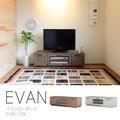 【送料無料】EVAN(イワン)テレビ台 ローボード(120cm幅)WH/BR