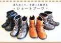 ◆お値打ち!◆【本革】高反発クッションソールのショートブーツ<日本製>