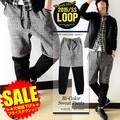 【SALE セール】 メンズ バイカラー 裾リブ スウェットパンツ / イージーパンツ スエット 杢 裏毛 春 夏
