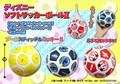 ディズニーソフトサッカーボール  キャラクター