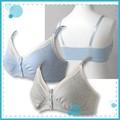 マタニティ ハーフトップ 授乳兼用 ブラジャー 授乳ブラ 【スマートボーダー】 ウィンドウオープン