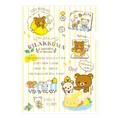 【A4・100円】クリアホルダー(フレッシュレモン・レモンケーキ)<リラックマ>