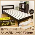 【すのこ】棚・コンセント付ベッド Salem (シングル) DBR/NA/WW