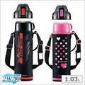 ZOJIRUSHI(象印) ステンレスボトル 1.03L SP-HB10-BR/SP-HB10-BP