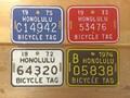 【直輸入!】ハワイ・ホノルルバイシクルプレート / HAWAII HONOLULU BICYCLE PLATE