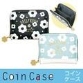 セール35★【コインケース(財布)】人気デイジー柄☆軽量・コンパクト☆仕切付♪