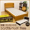 【すのこ】宮棚・コンセント付ベッド Treia (シングル) ダークブラウン/ライトブラウン