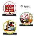 京の町家歳時記 3・4・5月(※スタンド別売り)<日本製>【京都 和雑貨 和小物 かわいい インテリア】