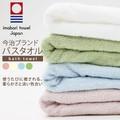 安心の日本製♪★今治ブランド バスタオル★