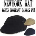 ★春夏♪NEWYORK HAT #6133 CONTRAST CANVAS PUB 13508