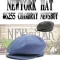 【春夏新作】NEWYORK HAT #6255 CHAMBRAY NEWSBOY  13500