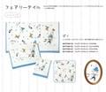 【フェアリーテイル】4サイズ展開ピノキオ<タオルハンカチ ゲストタオル フェイスタオル バスタオル>