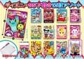 ディズニーB5下敷12種アソート  キャラクター