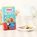トーマスチョコレートミニバンクリフィル【即納】