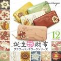 季節の誕生花をモチーフにしたパッチワークが美しいレディース長財布