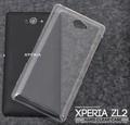 <オリジナル商品製作用>Xperia ZL2 SOL25(エクスぺリア ゼットエルツー)用ハードクリアケース