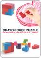 ぴったり四角く収まる『クレヨン キューブ』立体パズル!?(7色セット)