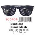 【おもしろ 雑貨 サングラス】Sunglass ブラックメッシュ パーティ イベント 仮装 コスプレ