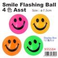 【アメ雑 スマイル】スマイル フラッシングボール 4色Asst 雑貨 輸入 カラフル