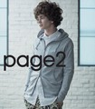 やわらかな風合いのTシャツ素材の無地長袖 W-ZIPパーカーpage2
