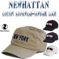★4カラー♪NEWHATTAN COTTON STONEWASH-NY  13512