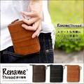Rename Thread (スレッド)折り財布
