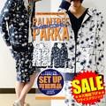 【SALE セール】 メンズ ミニ裏毛 パームツリー ジップアップパーカー / リゾート 春 夏