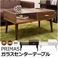 PRIMAS ガラスセンターテーブル ブラウン/ダークブラウン/ホワイト
