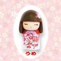 正月飾り向け商材☆日本の美・和の心を可愛く飾ろう!【華こけし】